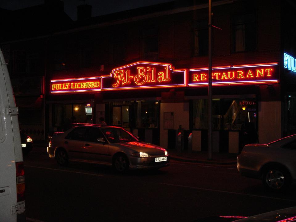 Al Bilal - beer a plenty