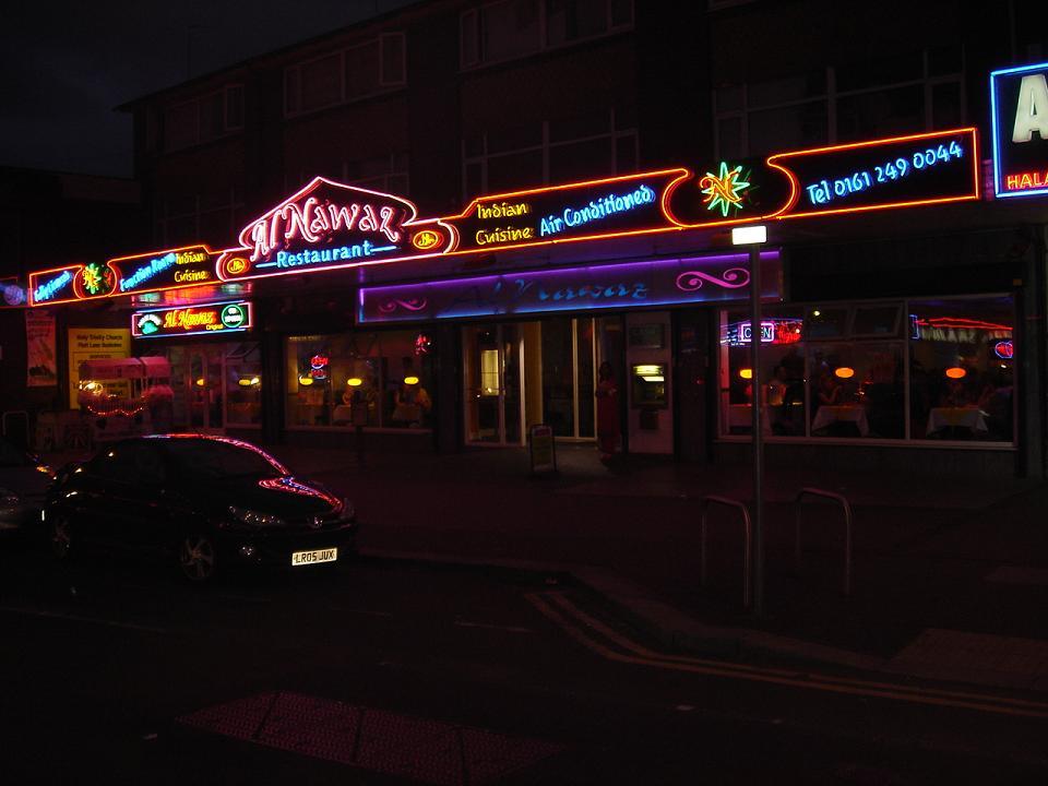 Al Nawaz - nice neon!