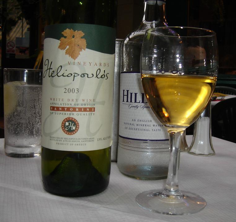 Hellenic horror!  A wine from Greece?