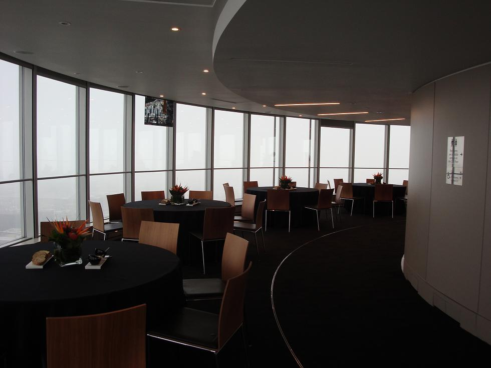 34th floor restaurant - BT Tower